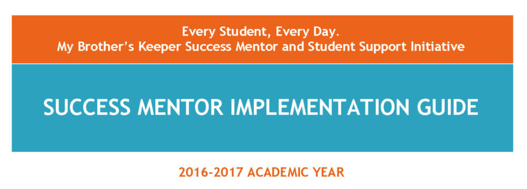 Success Mentor Implementation Guide